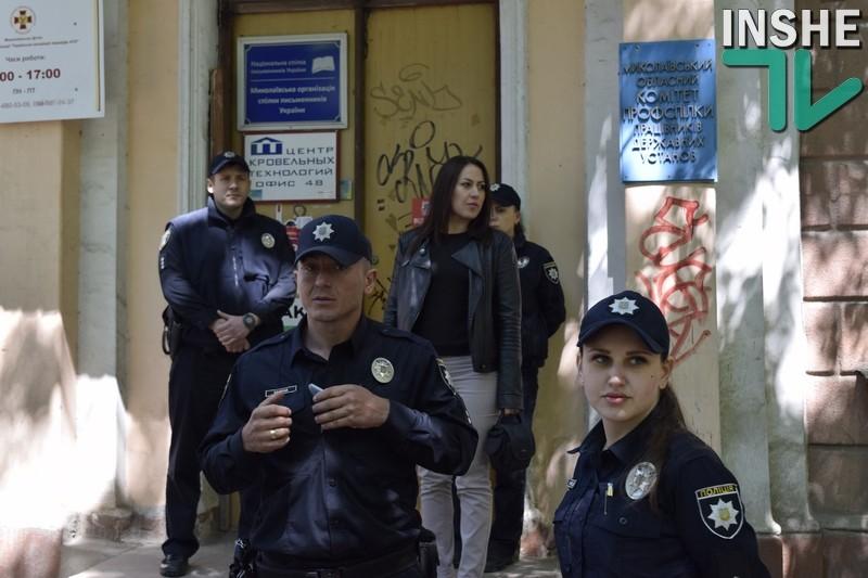 Конфликт между «афганцами» и АТОшниками в Николаеве: в полицию доставлено 9 человек, четверо «афганцев» обратились за медпомощью