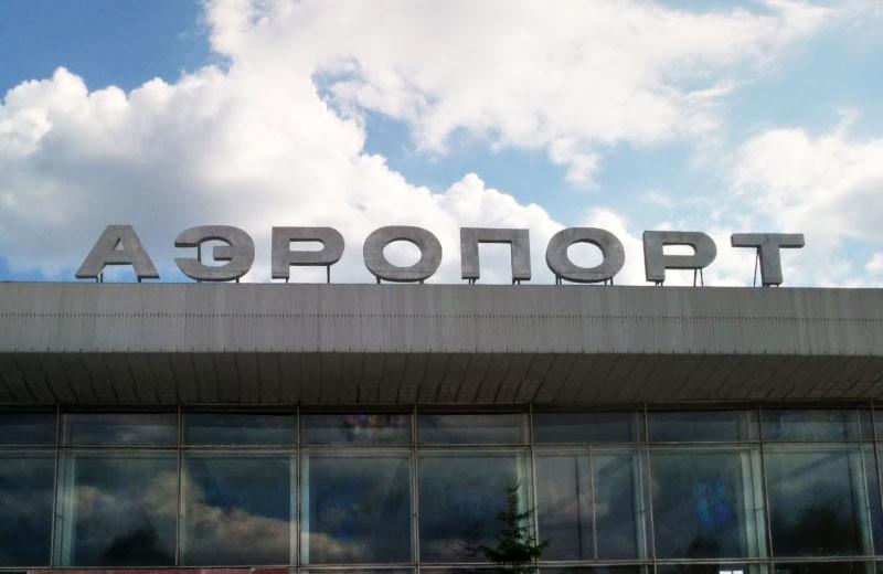 Лед на взлетной полосе. В Украине из-за непогоды закрывают аэропорты