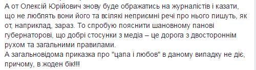 chaika-savchenko 3