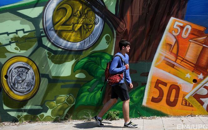 В Греции митингуют продавцы: МВФ заставляет магазины работать по воскресеньем