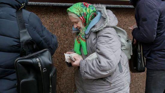 Питание, коммуналка и лекарства – 90% расходов украинского пенсионера