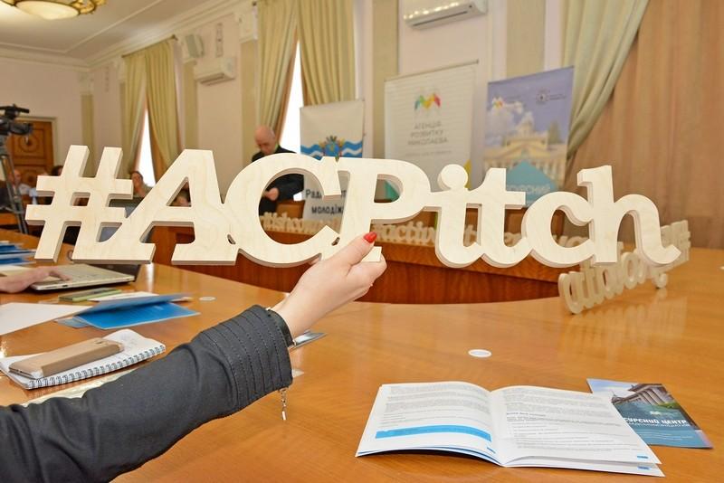 Агентство развития Николаева провело питчинг проектов, которые претендуют на финансирование: фестиваль Comic Con, рыцарский турнир, пряник-сувенир