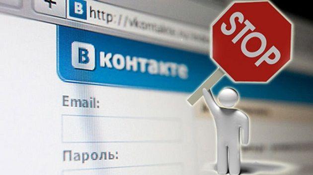 В Индии заблокировали ВКонтакте из-за игры Синий кит