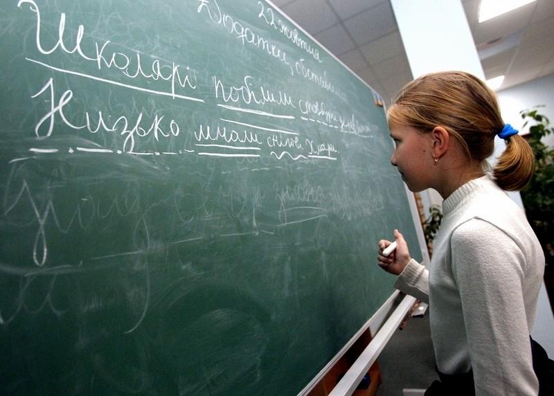 Названы школы Николаева, в которых закроют 10-12 классы
