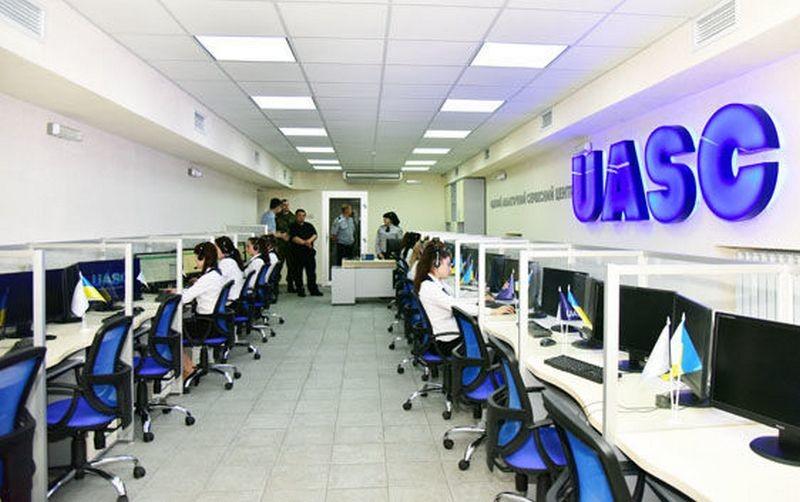 В Донецкой области создали уникальную систему региональной безопасности