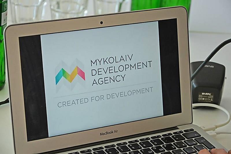 Полиция открыла уголовное производство по факту мошенничества должностными лицами «Агентства развития Николаева»