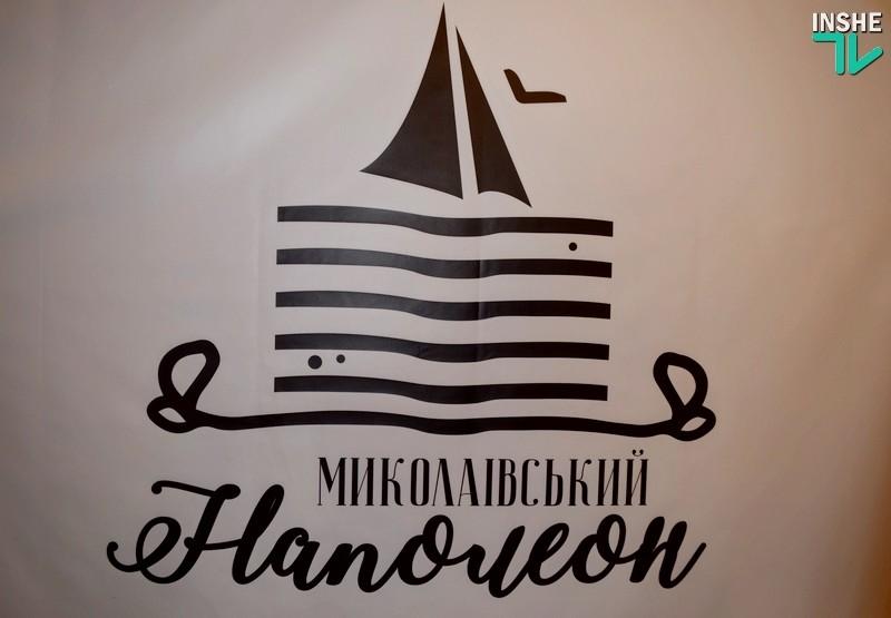 «Миколаївський Наполеон»: в Николаеве стартовал кулинарный конкурс на сладкий символ Николаева