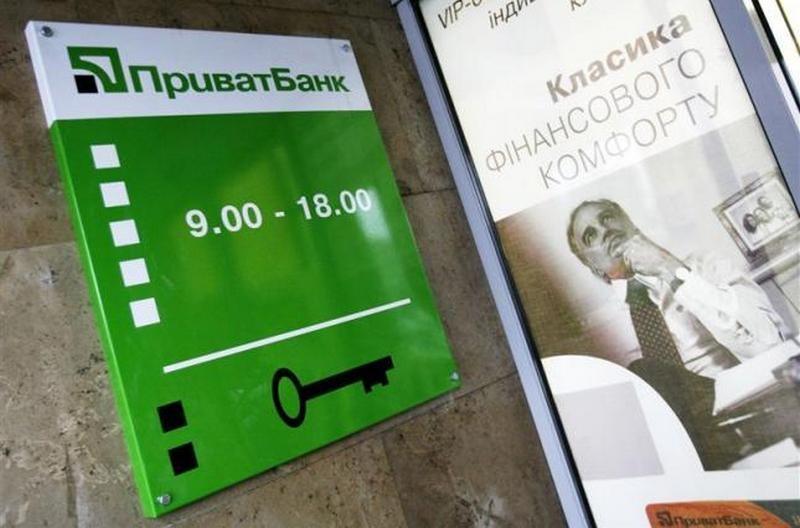 В Приватбанке рассказали, в каком случае банк может сменить владельца