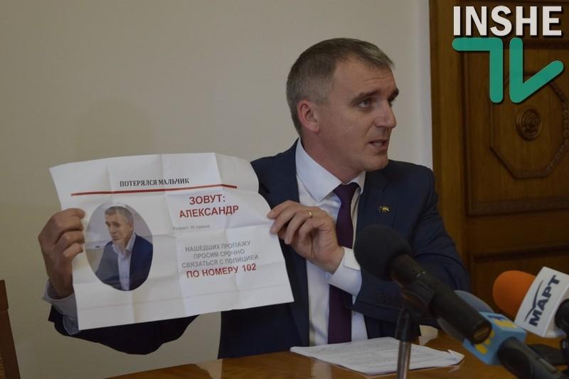 Мэр Николаева Сенкевич признался, что семью фактически содержит жена – его официальной зарплаты недостаточно