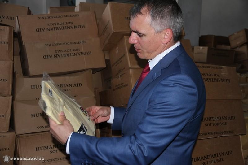 Мэрия Николаева получила 20 тонн гуманитарной помощи
