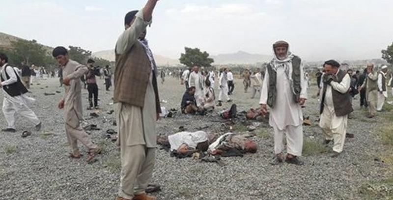 В Кабуле серия взрывов: погибли 20 человек, 87 пострадавших