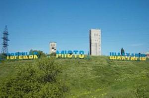 toretsk