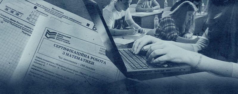 Почти 60 тысяч абитуриентов зачислены в вузы «на бюджет»: МОН назвал самые популярные специальности