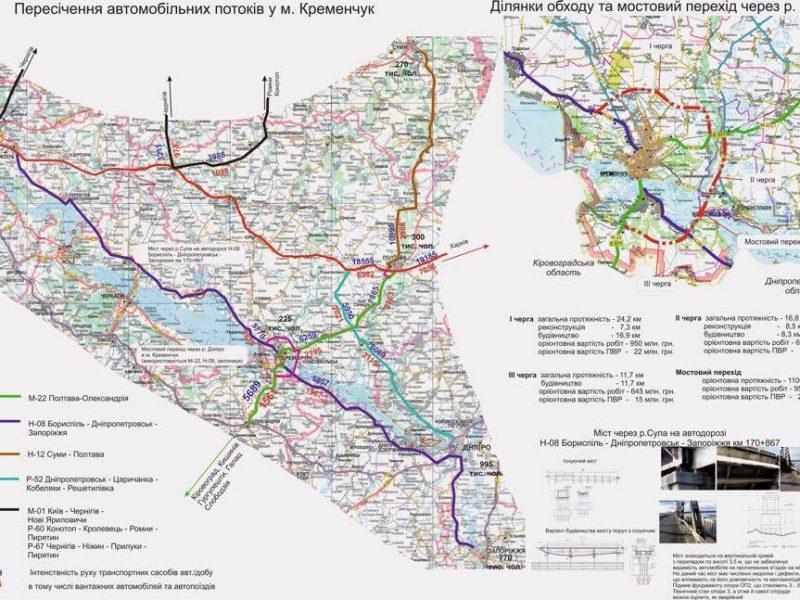 В Украине уменьшается количество изданий. Но карт печатают больше