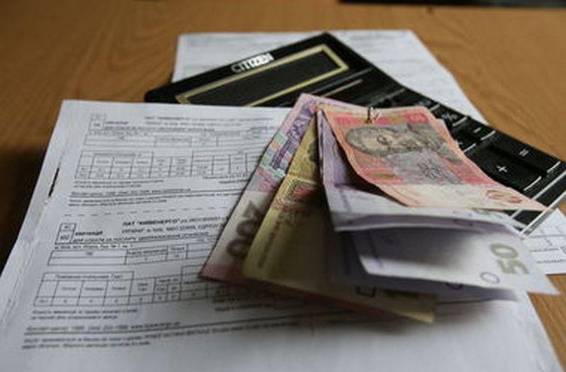 Размер платежки за коммуналку за год вырос более чем на треть