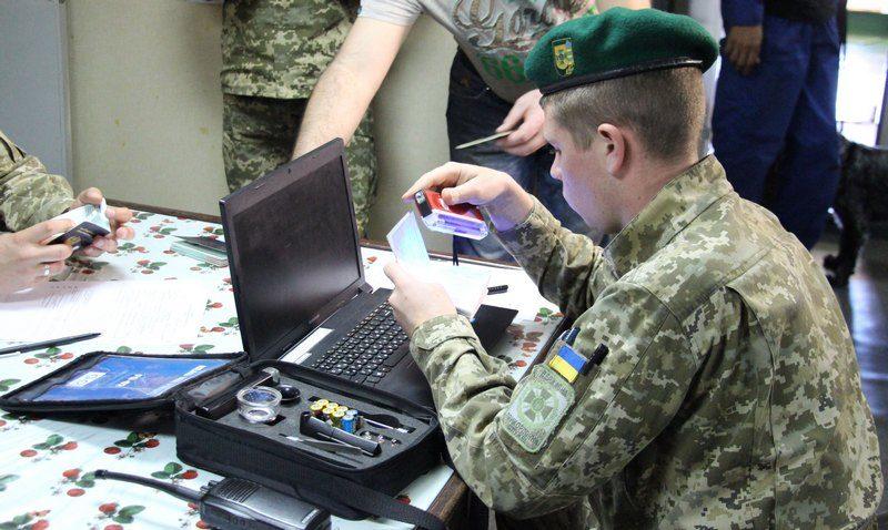 За сутки в Украину не пустили 75 россиян
