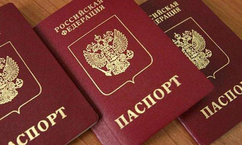 В России заявили, что 150 тысяч жителей ОРДЛО приняли участие в выборах в Госдуму 1