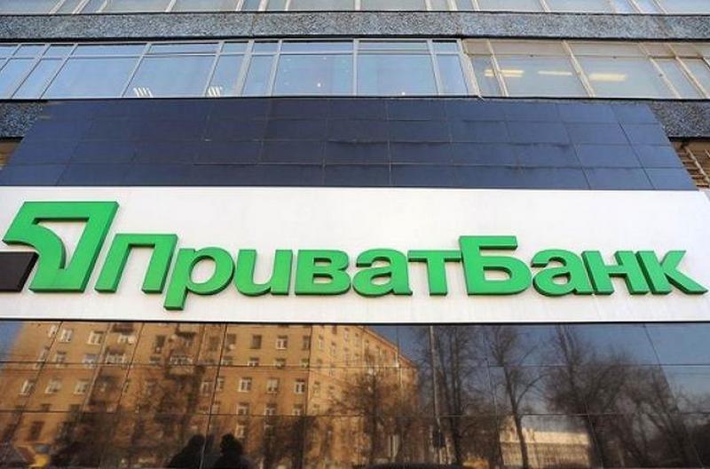 """""""ПриватБанк"""" планируем продать в течение трех лет, – Маркарова"""
