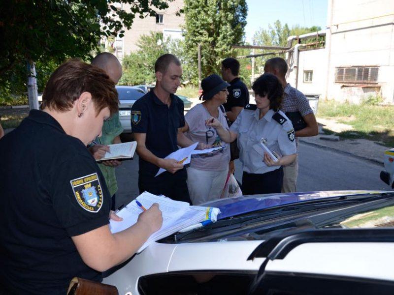 В Одессе задержали женщину, которая украла ребенка с детской площадки