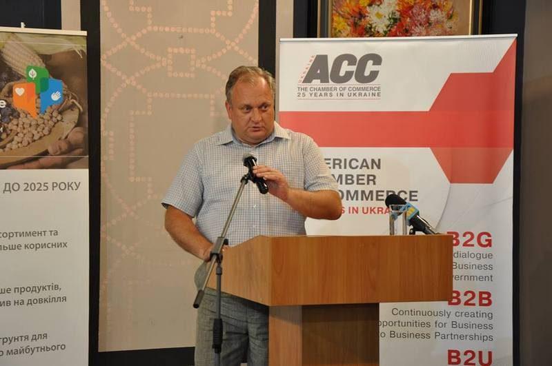 Улучшение инвестклимата области обсуждалось на рабочей встрече с участием  Американской торговой палаты и РТПП Николаевской области