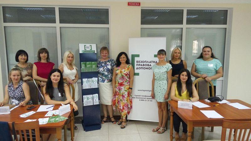 Спустя почти две недели: начал свою работу консультационный центр по вопросам организации предоставления бесплатной правовой помощи при Николаевской ОГА