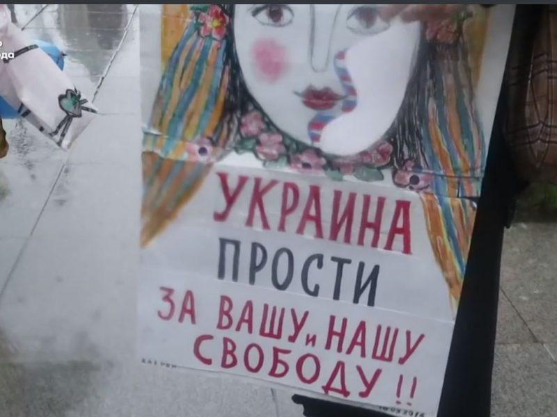 «Крым – не мой! Ворованного не принимаю!». В Санкт-Петербурге прошла акция в поддержку Украины