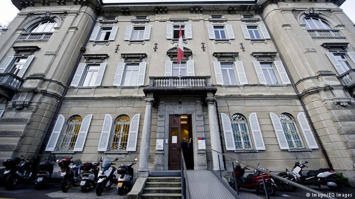 Мартыненко проиграл суд вШвейцарии— Антикоррупционное расследование