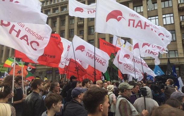 В столицеРФ 26августа пройдет митинг «Засвободный Интернет»
