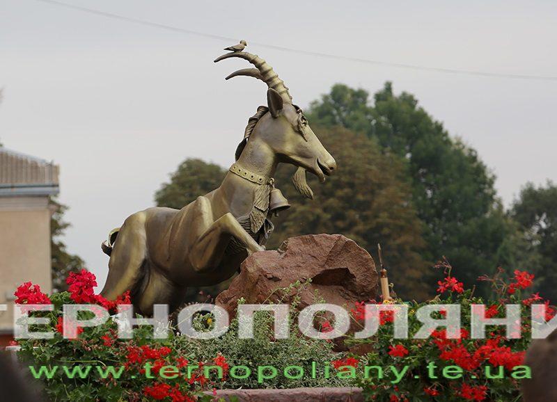 Коза-фест, парад коз и памятник козе — все это на Тернопольщине