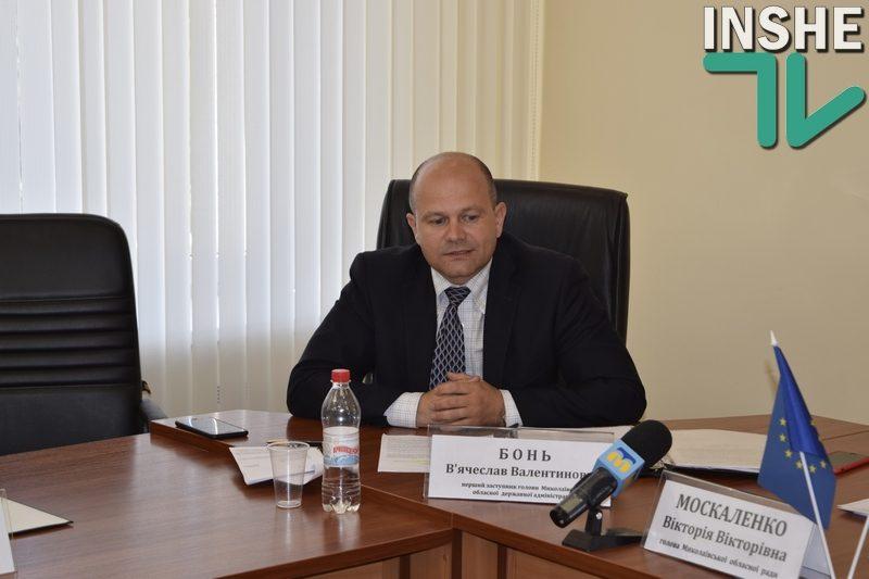 В Николаевской ОГА пытаются убедить депутатов одобрить принятие в областную собственность больницы моряков, чтобы сделать из неё центр реабилитации АТОшников
