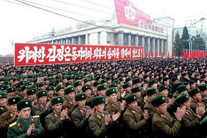 Северная Корея объявила о создании водородной бомбы