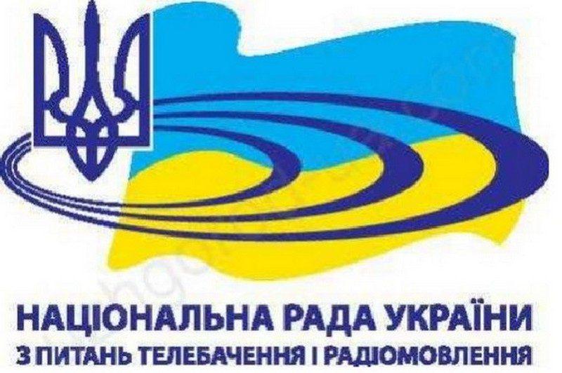 Нацсовет по ТВ и радиовещанию внепланово проверит Николаевский филиал НОТРКУ из-за «целительницы Весты»