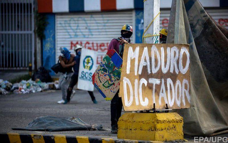 В ЕС исключили военное вторжение в Венесуэлу