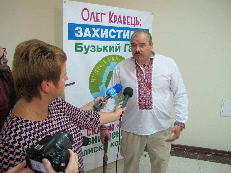 Защитники Бугского Гарда просят Николаевский облсовет рассмотреть вопрос о повышении уровня Александровского водохранилища на сессии
