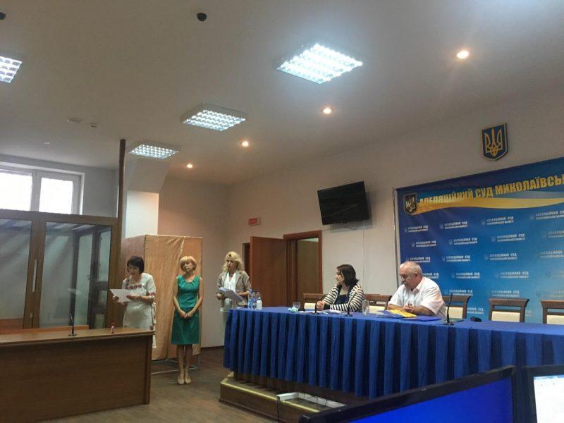 У Апелляционного суда Николаевской области – новый председатель