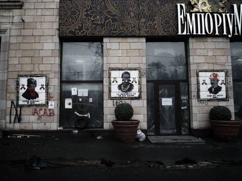 Прокуратура открыла производство по факту уничтожения граффити «Иконы революции» в Киеве