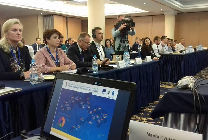 Вознесенск стал единственным городом Украины, который участвует в международном проекте по разработке единых стандартов умного города