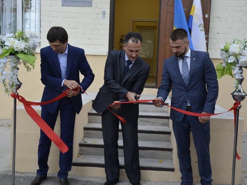 В Николаеве открылся Центр ювенальной пробации