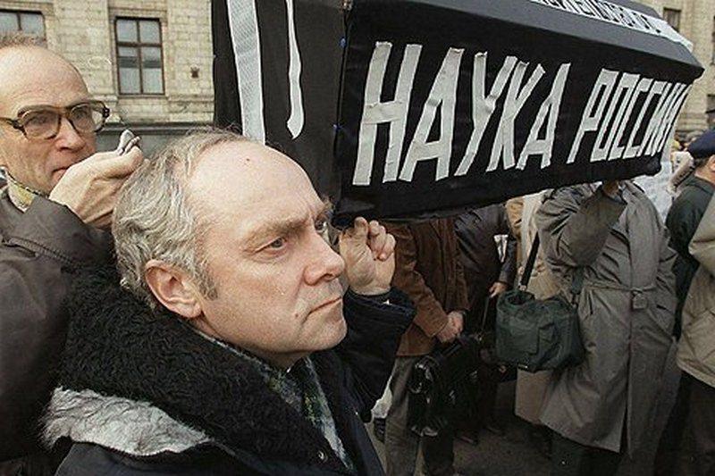 Пользователям из РФ закрыли доступ к крупнейшей базе научных статей
