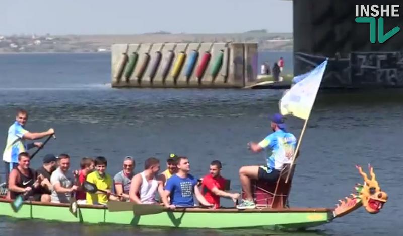 В Николаеве состоялся River Fest