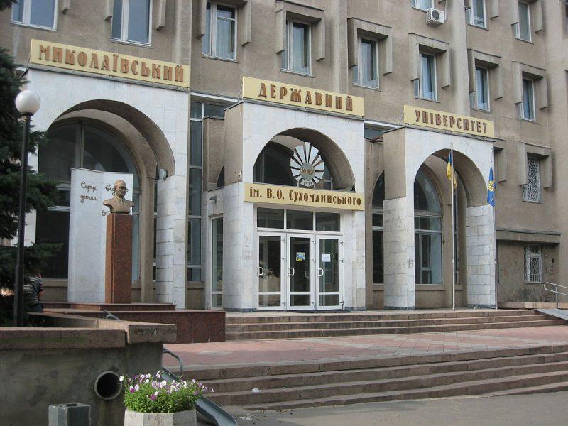 """Николаевским университетам выставили   оценки степени риска для получения образования: один """"влетел"""" в красную зону"""