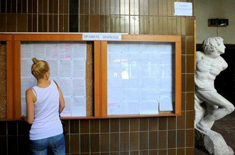 Тем, кто хочет учиться. Как зарегистрировать электронный кабинет абитуриента – подробная инструкция