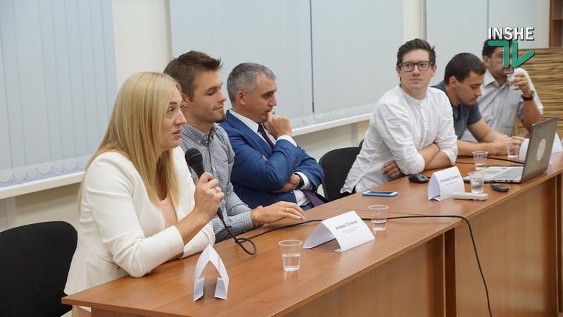 В Николаеве объявили о старте IT-кластера 3