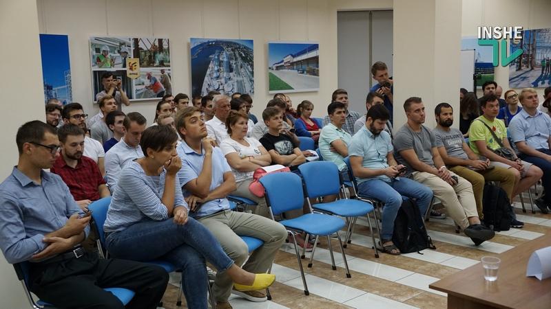 В Николаеве объявили о старте IT-кластера 1