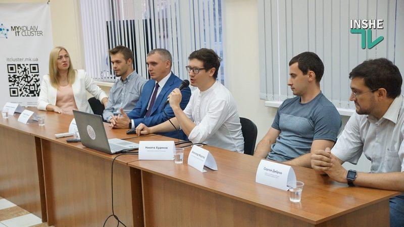 В Николаеве объявили о старте IT-кластера