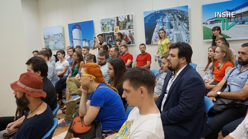 В Николаеве объявили о старте IT-кластера 5