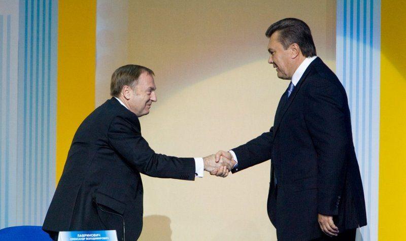 ГПУ сообщила о подозрении Януковичу и Лавриновичу в организации антиконституционного переворота в 2010