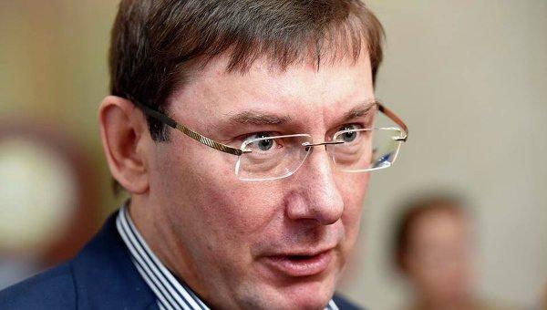"""Луценко рассказал об """"остром разговоре"""" с Порошенко из-за заявления об отставке"""