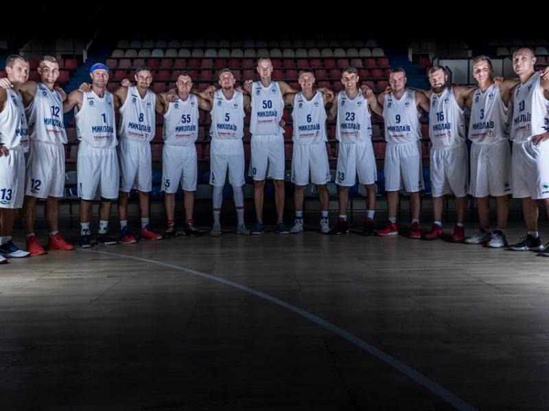В Николаеве завершился предсезонный турнир по баскетболу на Кубок губернатора Николаевской области