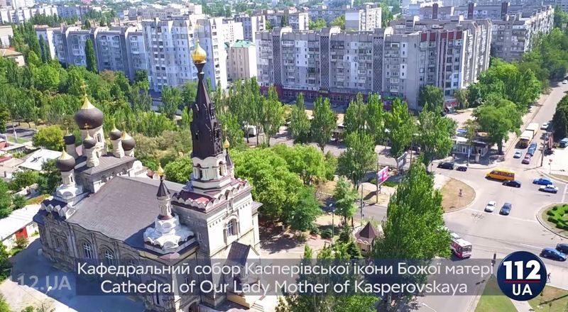 Николаев с высоты птичьего полета: 112 канал снял ролик о городе